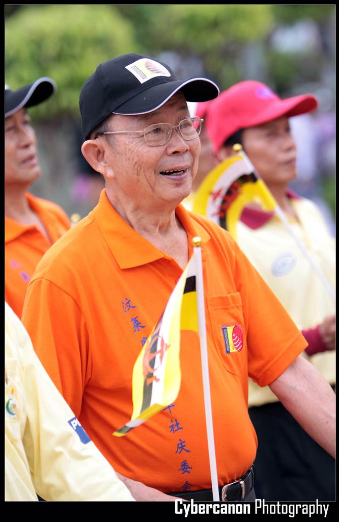 Tiong Hwa