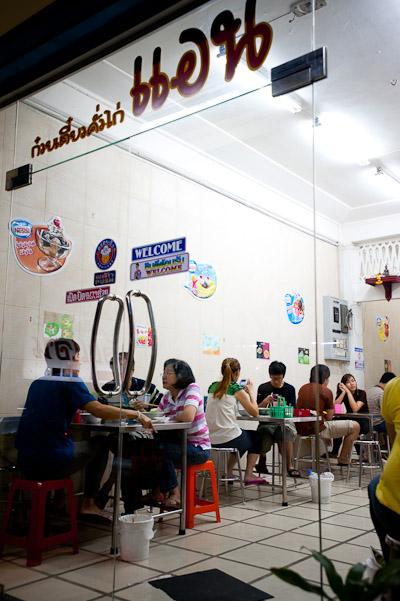 Nong Ann, a Bangkok restaurant serving kuaytiaw khua kai