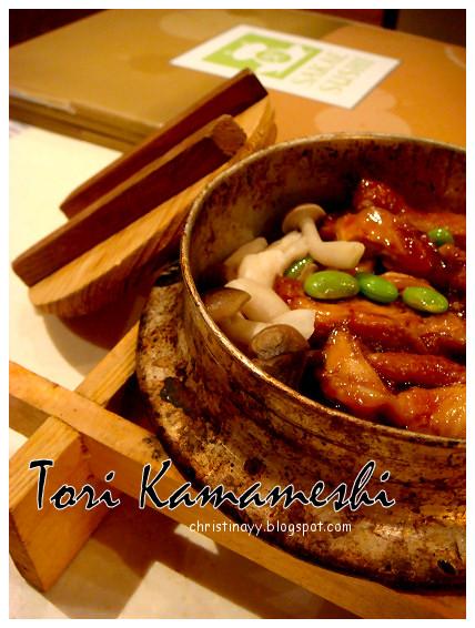Sakae Sushi: Tori Kamameshi