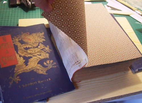 Rebinding for the first time