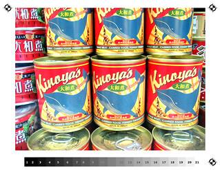 Kinoya Whale Meat Cans, Tokyo, Japan