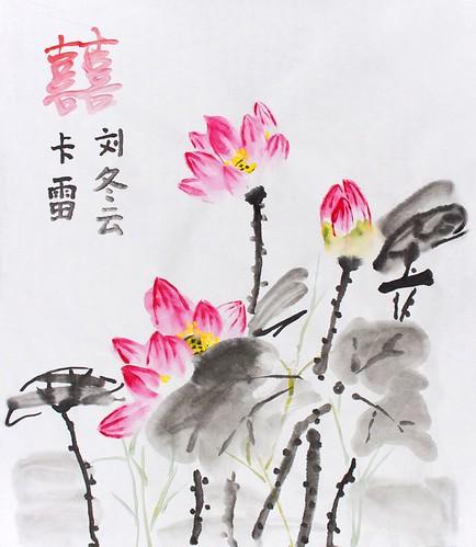 linn chinese painting nr2