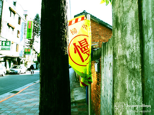 Olympus_EP2_Taipei_10 (by euyoung)