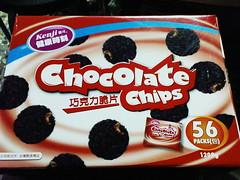 健司巧克力脆片 289元