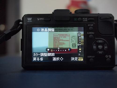 P2080755