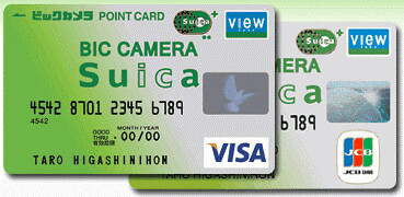 PC - BIC VIEW SUICA