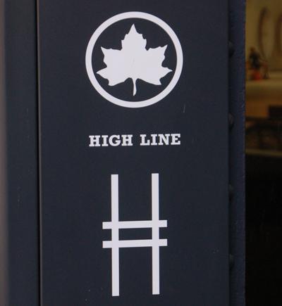 1High-Line.jpg