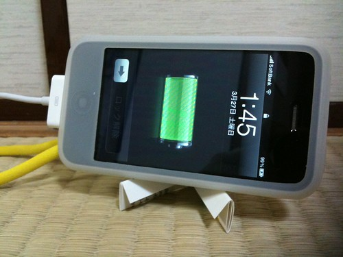 iPhone stand
