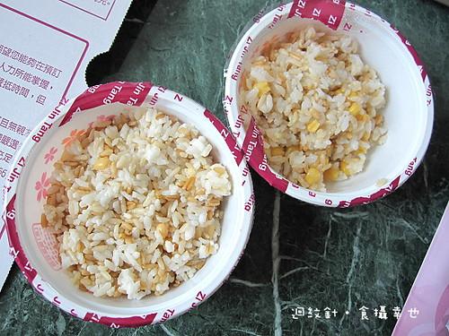 紫金堂餐食8