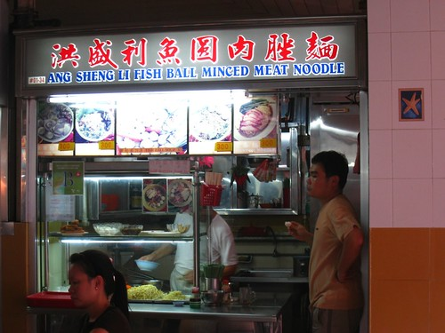 Ang Sheng Li Fish Ball Minced Meat Noodle
