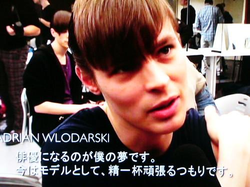 Fashion tsushin FW10-11 Men's Collection Part3_007_Adrian Wlodarski