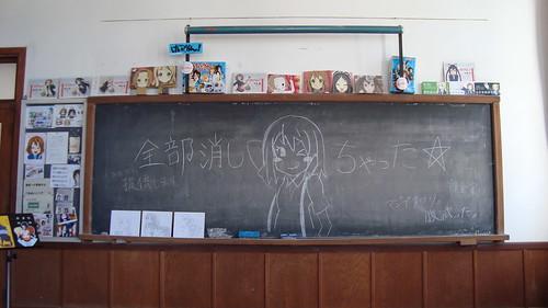 2010/04 豊郷小学校旧校舎群 #05