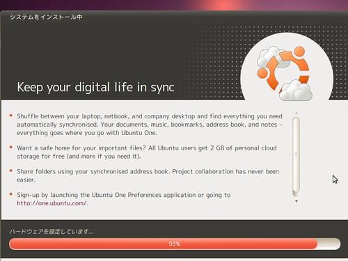 ubuntu10.04desktop_028