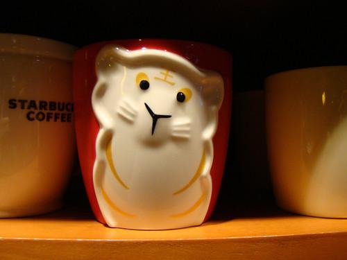 Mug de gato chinês