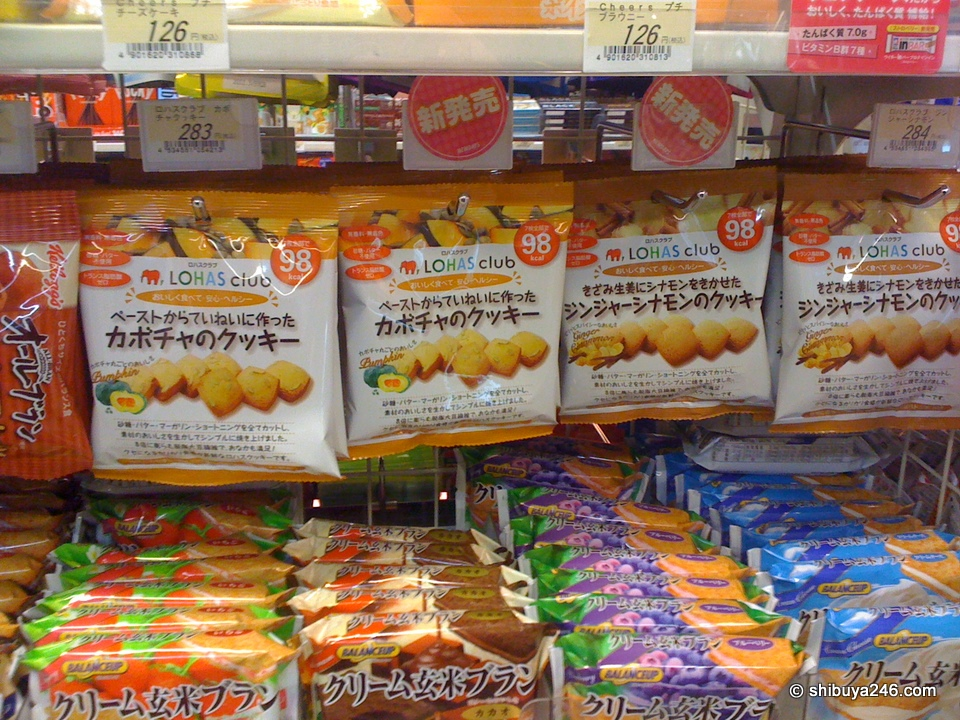 From the LOHAS club at Natural Lawson, there are some pumpkin cookies on sale.