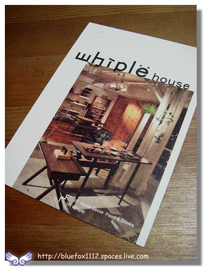 100320Whiple House26_Postcard