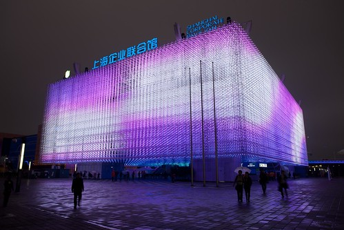 Dream Cube's Pulsing LED Exterior by ESI_Design.