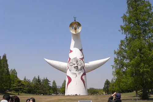Banpaku Park