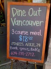 Kerkis Taverna (Dine Out Vancouver)