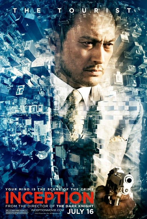 Inception movie poster the tourist