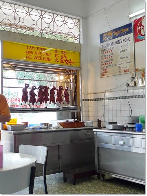 Roast Duck Stall