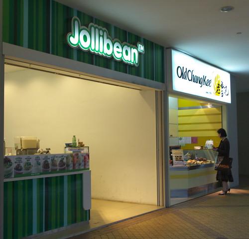 Jollibean跟老曾記
