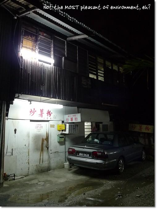Pu Yuan Restaurant