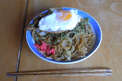 Fujinomiya Fried Noodle with Fried Egg