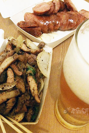 烤山豬肉&大香腸