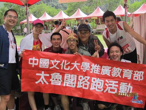 2009太魯閣馬拉松--249