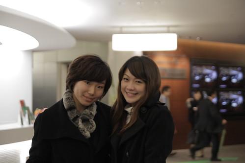 Woan Er and Qian Qian