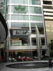 Gardens Mall at Midvalley Mega Mall Kuala Lumpur