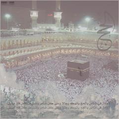 ☻ الحج  ☻ (άмίя--κ.ş.ά) Tags: ☻ الحج