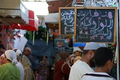 Marocco - Meknes - Mercato (adriano1281) Tags: d50 reflex nikon persone morocco maroc marocco medina mercato uomini arabo confusione scritte marocchini