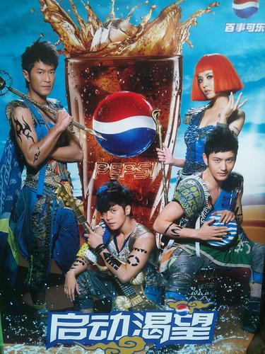 I want a Pepsi