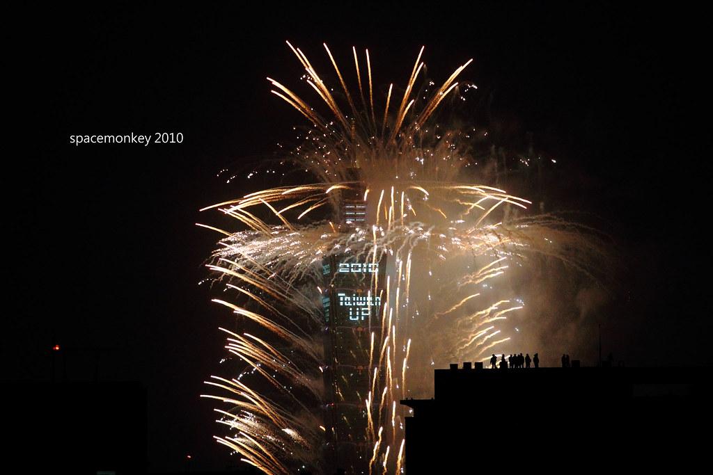 2010 Taipei 101 firework