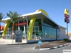 McDonald's En Yahav (Israel)