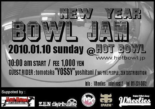 NEW YEAR BOWL JAM - Flyer
