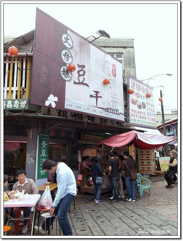 南庄老街 (10)