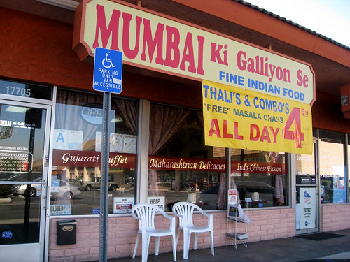 Lunch at  Mumbai Ki Galliyon Se
