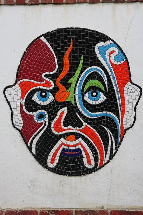 新港板頭村板陶窯0038