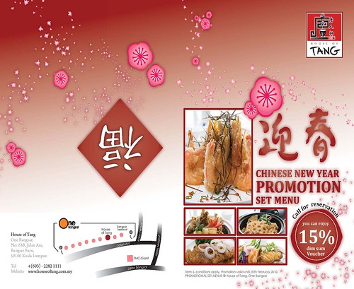 house of tang promotion set menu front