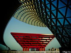 上海世博园中国馆 2010 Shanghai World Expo