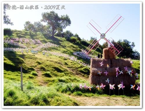 唐妮可☆吃喝玩樂過生活 拍攝的 20090802_清境關山牧區16。
