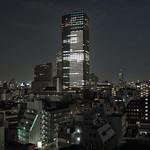 Tokyo 1793 thumbnail