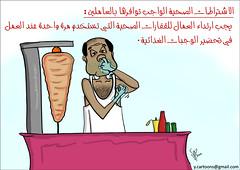 اهم شي لابس قفازات! (Jasmin Ahmad) Tags: مطعم البلديه عمال مطاعم قفازات نظافة صحيه عاملين اشتراطات
