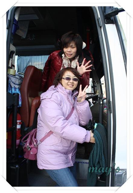 韓國之旅 1061