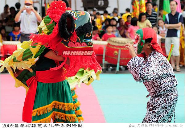 2009昌黎祠韓愈文化祭-客家舞獅技藝觀摩活動