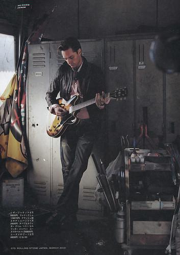 Chris Kramer5029(Rolling Stone2010_03)