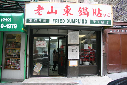 Jury Duty Lunch: $5 Gets You Plenty at Fried Dumpling